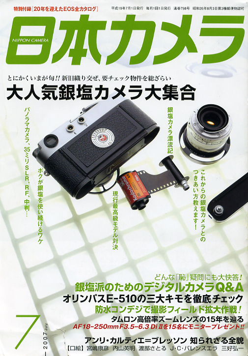 couverture NiPPON CAMERA